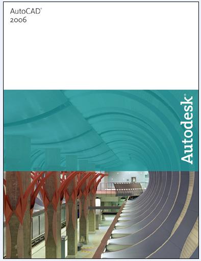 Ключ Не нужен. . Размер 2.3 Gb. . Autodesk AutoCAD 2013 автокад скачать б